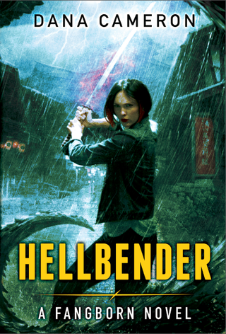 Hellbenderfrontcover