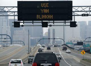 Use-Yah-Blinkah