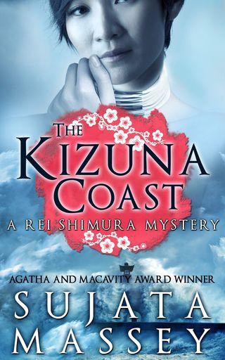 Kizuna Coast eBook 1563x2500