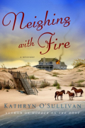 Neighing-with-fire-2-e1417204692201