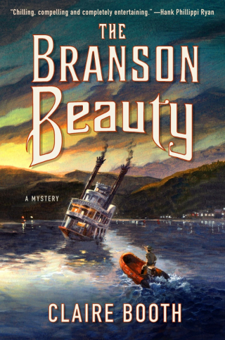 Branson Beauty cover, final (678x1024)