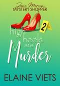 Josie 2 High Heels